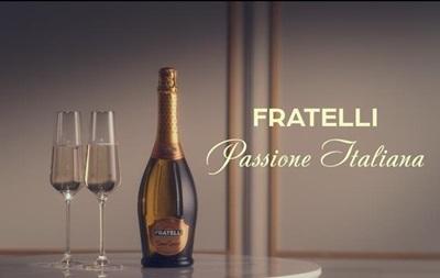 Passione Italiana! – слоган рекламной компании бренда Fratelli