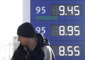 В Украине вновь повысили предельные цены на бензин