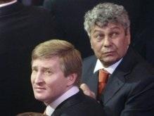 Ахметов: Шахтер погубил себя сам