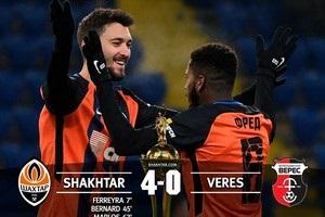 Шахтер – Верес 4:0 видео голов и обзор матча Кубка Украины
