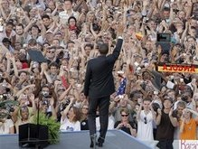 Обама призвал отринуть  менталитет холодной войны