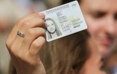 Дев ятикласникам для вступу буде потрібна ID-картка - Міносвіти