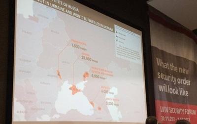 Во Львове произошел скандал из-за карты с ЛДНР