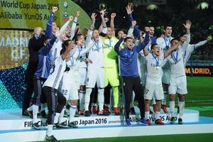 Реал огласил список футболистов, которые поедут на Клубный чемпионат мира