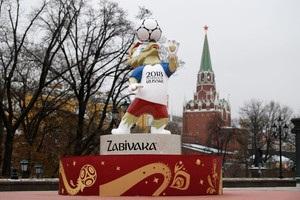 BBC вказав Крим частиною Росії в анонсі міст ЧС-2018