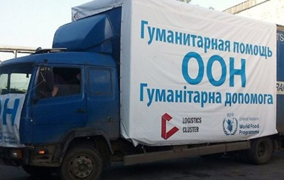 На Донбас відправили вісім фур гумдопомоги від ООН