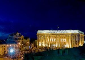 МИД Украины отреагировал на резолюцию Европарламента