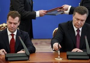 Рада заслушает информацию Грищенко о новых договорах Украины с Россией