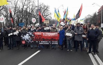 У центрі Києва розпочався мітинг Саакашвілі