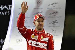 Феттель назвав десятку найкращих пілотів сучасної Формули-1