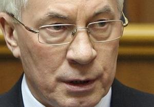 Азаров: Мы молимся вместе с поляками