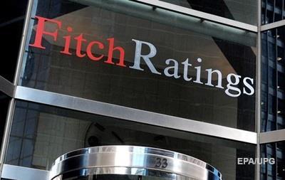 Fitch улучшил прогноз роста мировой экономики