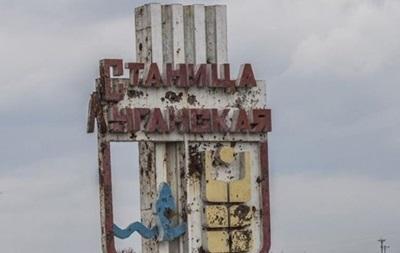 В Минске согласовали дату разведения сил у Станицы Луганской