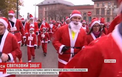 В Будапеште прошел массовый забег Санта Клаусов