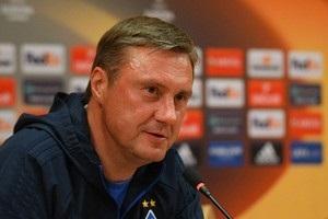 Хацкевич: Завдання Динамо не змінилося, хочемо виграти групу