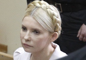 Суд возобновил рассмотрение дела Тимошенко по газовым контрактам