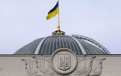 Рада схвалила фінансування кримських телеканалів
