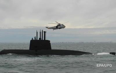 Німецькі фірми можливо причетні до катастрофи підводного човна Сан-Хуан