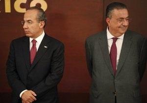 Президент Мексики провел ряд кадровых перестановок в правительстве