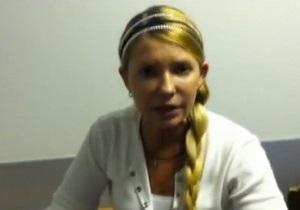Тимошенко - Щербань - убийство Щербаня - ГПС: Тимошенко не доставили в суд по ее собственному желанию