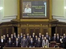 Кабмин Тимошенко собрался на свое первое заседание