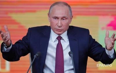 Україну з Росією стравили. Тези з промови Путіна