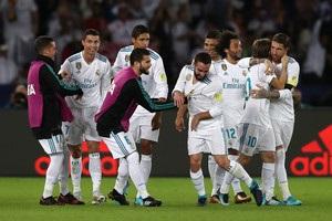 Реал виграв клубний чемпіонат світу