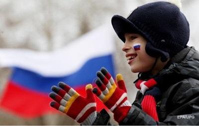 Більше половини росіян негативно ставляться до США - опитування