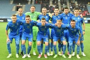 Збірна України зіграє товариський матч проти Японії