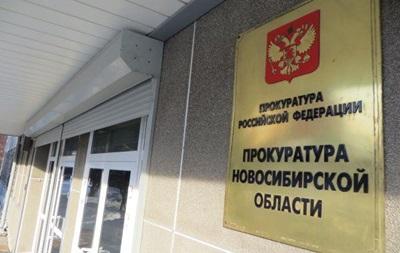 У Росії двох чоловіків судитимуть за вбивство вівчарки на шашлик