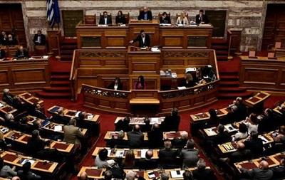 Парламент Греции принял бюджет на 2018 год