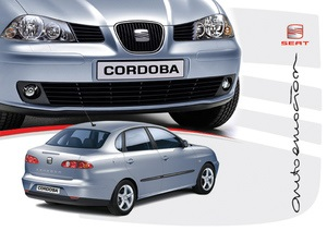 Sеаt Cordoba по новой цене