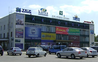 Россиянин попытался покончить с собой в аэропорту Запорожья