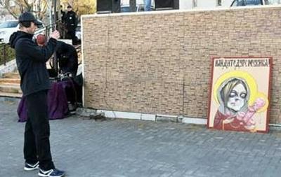 Поліція РФ зацікавилася карикатурою на Поклонську
