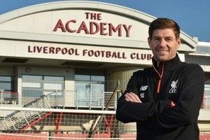 Джеррард рассказал о проблемах в развитии молодых футболистов