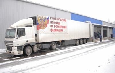 Россия отправила на Донбасс  новогодний  гумконвой