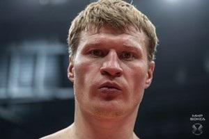 Повєткін заплатив штраф WBC в розмірі 250 тисяч