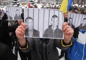 Апелляционный суд начал заседание по делу Павличенко