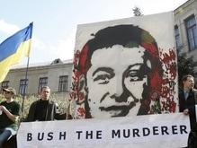 Журналисты потребовали от США повторного расследования гибели украинца в Ираке