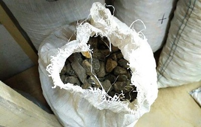 В Ровно суд арестовал более полутора тонн янтаря