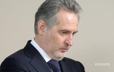Австрійський суд зупинив екстрадицію Фірташа в США
