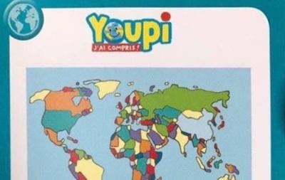 Во Франции детский журнал попал в скандал из-за высказывания об Израиле
