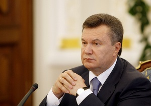 Янукович соберет президентов Восточной Европы в Трускавце