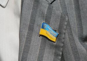 Монетный двор начал изготавливать значки для будущих депутатов
