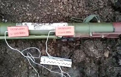 В Днепре на мусорке нашли гранатомет