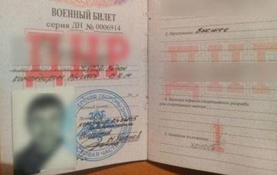 Поліція затримала танкіста ДНР, який віз матір за пенсією
