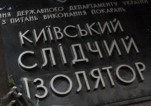 В милиции заверили, что арестованный в Лукьяновском СИЗО погиб в результате поражения током