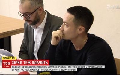 Повестка на допрос для жениха Даши Астафьевой сфальсифицирована – адвокат