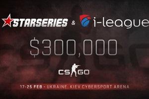 StarSeries i-League Season 4 по CS:GO пройдет в Киеве