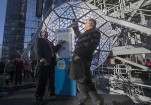 Жители Нью-Йорка традиционно загадывают новогодние желания на Таймс-сквер